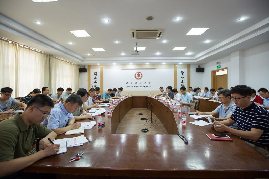 金尊娱乐场召开内部控制建设工作会议
