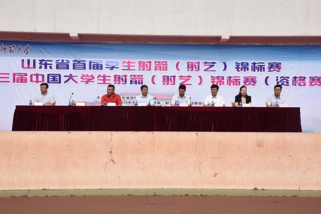 我校举办山东省首届学生射箭(射艺)锦标赛
