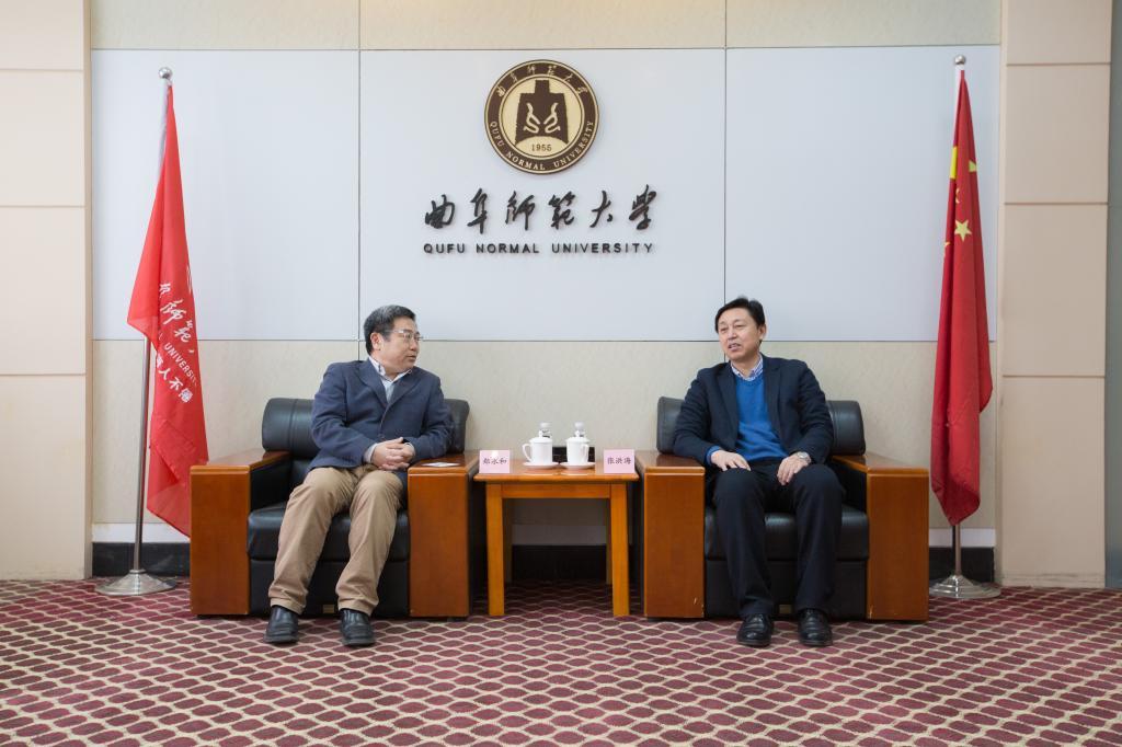 北京师范大学郑永和教授来校作专题报告
