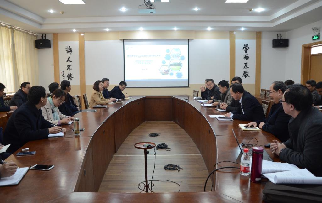 杨作东教授应邀来我校作师范类专业认证学术报告