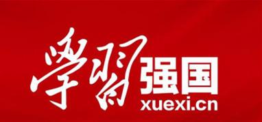 学习强国:曲师大副教授汤锐做客《宣讲时间》:...