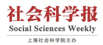 社会科学报::《孔子博物馆藏孔府档案汇编·明代...