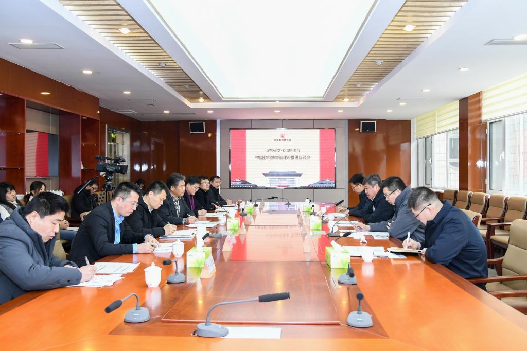 山东省文化和旅游厅专题调研推进中国教师博物馆建设