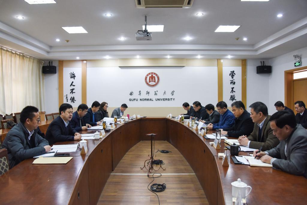金尊娱乐场党委常委领导班子召开2018年度民主生活会